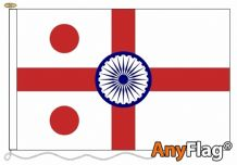 REAR ADMIRAL OF THE INDIAN NAVAL RANK ENSIGN  ANYFLAG RANGE - VARIOUS SIZES